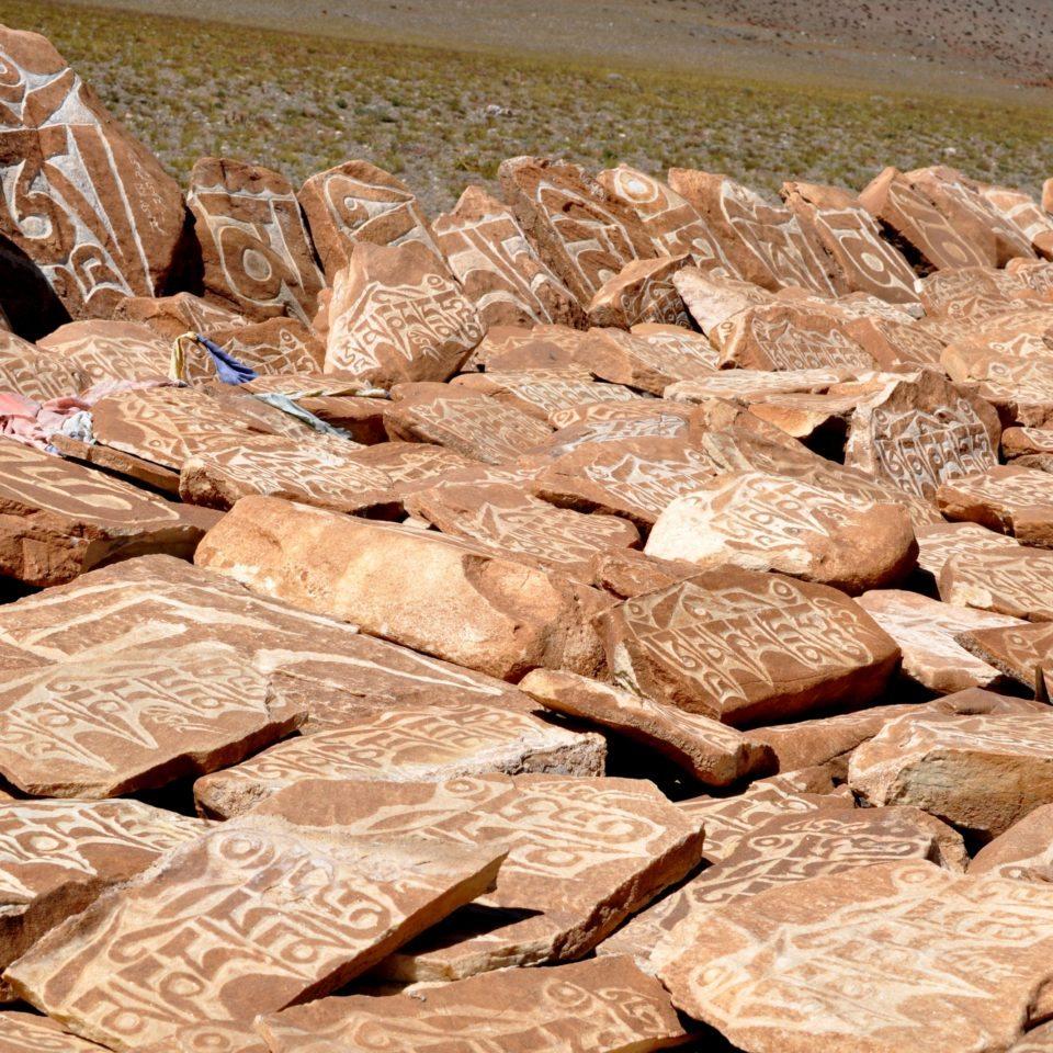 Mur de prières, vers Nuruchan