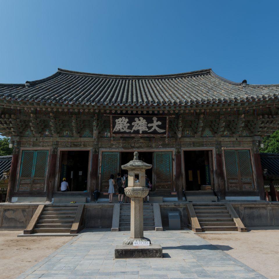 Coree-88